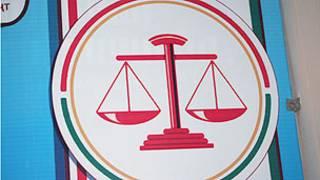 آرم دادگاهی در تاجیکستان