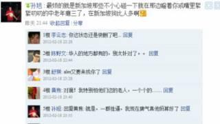 留學新加坡的中國學生出言不遜引起廣泛關注