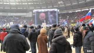 Митинг в Лужниках: Владимир Путин на экране монитора