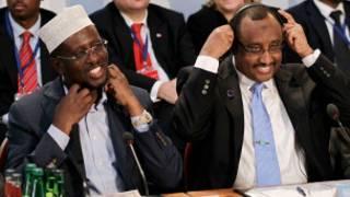 Madaxweynaha iyo Raisal Wasaaraha Somalia
