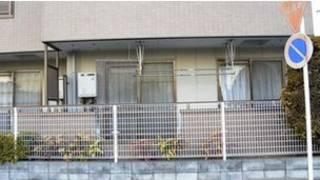 Apartemen di Saitama