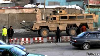 Министерство внутренних дел Афганистана