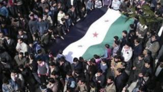 Biểu tình chống chính phủ tại Syria