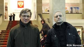 Владимир Рыжков, Сергей Удальцов
