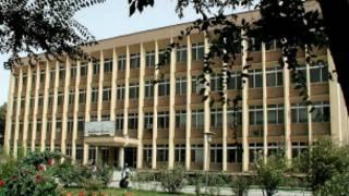 دادگاه عالی افغانستان