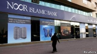 بانک اسلامی نور