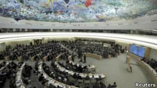 Kantor HAM PBB