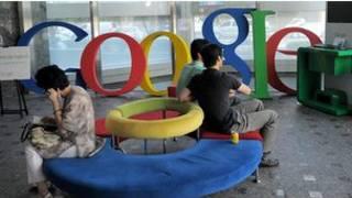 Sabon tsarin adana bayanai na Google