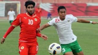 مباراة البحرين ضد إندونيسيا