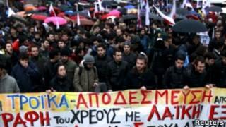 مظاهرات في أثينا ضد إجراءات التقشف التي فرضتها الحكومة اليونانية