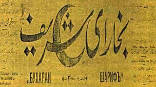 بخرای شریف