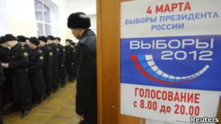Участок для голосования во Владивостоке