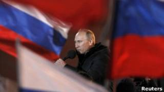 Владимир Путин на митинге своих сторнников