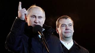 Putin yatsinze amatora mu Burusiya