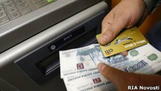 Кредитная карта, наличные и банкомат