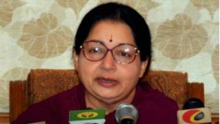 தமிழக முதல்வர் ஜெயலலிதா