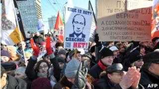 Biểu tình Moscow