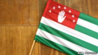 Флаг самопровозглашенной Абхазии