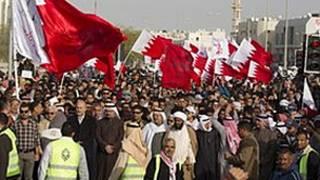 مظاهرة ضد الحكومة في البحرين