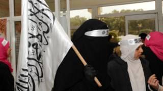 مظاهرة للمطالبة بتطبيق الشريعة في تونسة