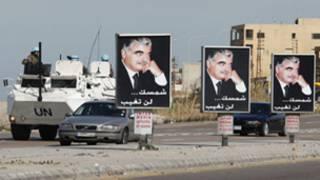 ملصقات بصور الحريري