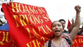 Một cuộc biểu tình chống Trung Quốc ở Hà Nội vào mùa hè năm 2011