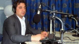 هرات کې اف ام رادیو