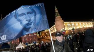 Митинг в поддержку Путина в Москве