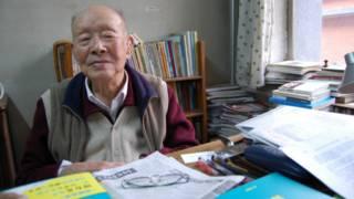 Zhou Youguang, inventor del pinyin