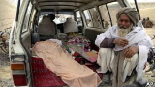 مرد افغان