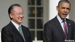 أوباما وكيم