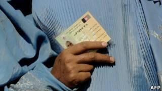 کارت انتخابات افغانستان