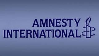 امنستي، العفو الدولية، حكم، رمزي شهاب احمد