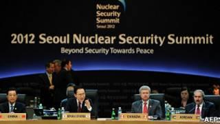 На заседании саммита в Сеуле