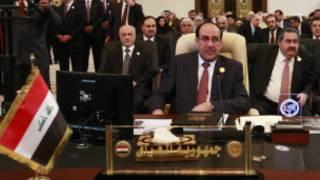 المالكي بقمة بغداد