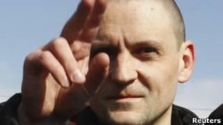 Сергей Удальцов