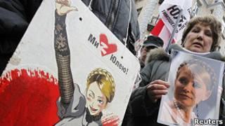 Митинг в защиту Тимошенко