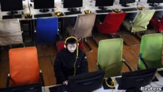 中国网吧中的网民
