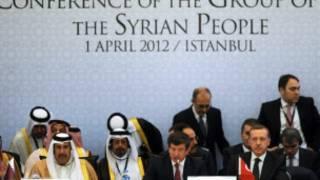 """مؤتمر """"أصدقاء سوريا"""" في اسطنبول"""