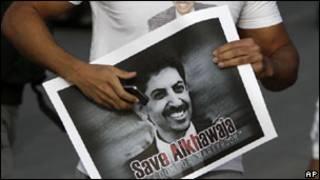 عبدالهادی خواجه، فعال سیاسی و حقوق بشر بحرینی