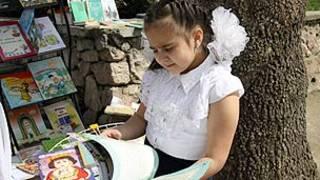 کودک کتابخوان