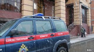 Следственный комитет в Казани