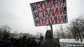"""Митингующие в поддержку Путина в """"Лущниках"""""""