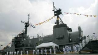 Tàu chiến Gregorio del Pilar của Philippines