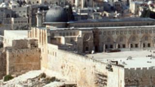 البلدة القديمة في القدس