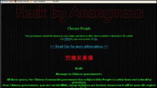 Так выглядит страница сайта после атаки хакеров