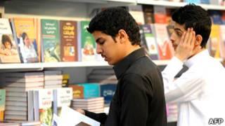 بيان الشباب السعودي