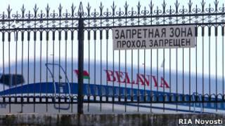 """Самолет авиакомпании """"Белавиа"""" в аэропорту Минска"""