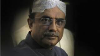 آصف علی زرداری