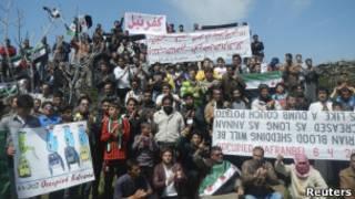 مظاهرات ضد الرئيس بشار الأسد قرب ادلب